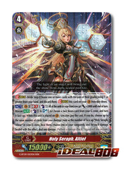 Holy Seraph, Altiel - G-BT09/003EN - RRR