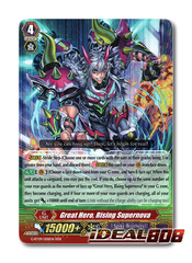 Great Hero, Rising Supernova - G-BT09/008EN - RRR