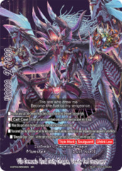 Vile Demonic Husk Deity Dragon, Vanity End Destroyer [S-BT04/BR02EN BR (Metallic FOIL)] English