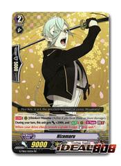 Hizamaru - G-TB02/015EN - RR