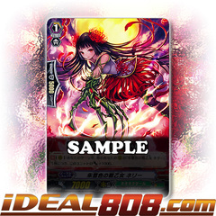 Crested Ibis Color Valkyrie, Nelly - G-TD12/010EN - TD