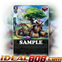 Monkeypod Dragon - G-TD12/018EN - RRR (Foil)