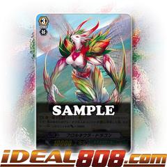 Floraneura Dragon - G-TD12/004EN - TD