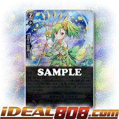 Osmanthus Maiden, Anelma - G-TD12/006EN - RRR (Foil)