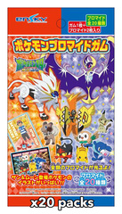 Pokemon Sun & Moon Bromide Gum Pack (20-count Box) [#377607]