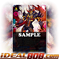 Demonic Battle Demon, Zetta [D-CBT01/0005EN RRR (FOIL)] English