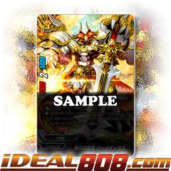 Deity Fire Cavalry Dragon, Romedious [D-CBT01/0001EN RRR (FOIL)] English