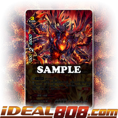 Earth Tremor Black Dragon, Soulvaag [D-CBT01/0003EN RRR (FOIL)] English