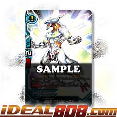 Star Dragoner, Astrobeacon [D-CBT01/0004EN RRR (FOIL)] English