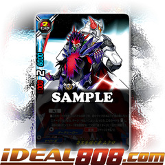 Successor of the Omni Lord, Mukuro [D-CBT01/0006EN RRR (FOIL)] English