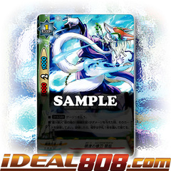 Companion Katana of Magatsu, Yamigitsune [D-CBT01/0012EN RR (FOIL)] English