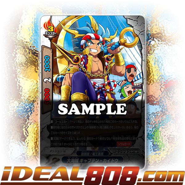 Great Pirate, Captain Kaido [D-CBT01/0017EN RR (FOIL)] English