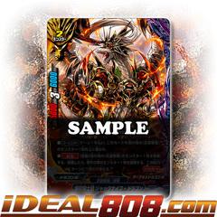 Purgatory Knights, Jackknife Dragon [D-CBT01/0018EN RR (FOIL)] English