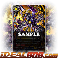 Composite Black Dragon, Bahamut Death Tallica [D-CBT01/0039EN R (FOIL)] English