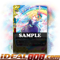 Wind Frolicker, Sylph [D-CBT01/0031EN R (FOIL)] English