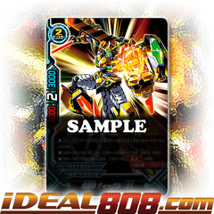Stronger Teagle:01 [D-CBT01/0037EN R (FOIL)] English