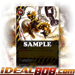 Binds of a Despot [D-CBT01/0047EN U (FOIL)] English