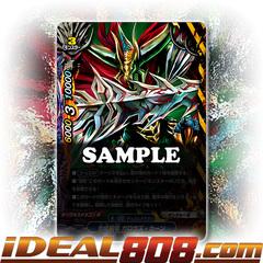 Composite Black Dragon, Gallows Karn [D-CBT01/0040EN R (FOIL)] English