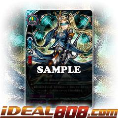 Magical Artillery Soldier, Canooner [D-CBT01/0049EN U (FOIL)] English