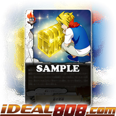 Golden Treasurebox [D-CBT01/0059EN U (FOIL)] English
