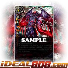 Retainer of the Demonic Dragon, Agaarok [D-CBT01/0064EN U (FOIL)] English