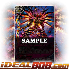 Retainer of the Demonic Dragon, Bazolii [D-CBT01/0065EN U (FOIL)] English
