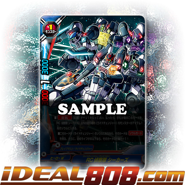 Ride-Changer Scouting Team, Seekerz [D-CBT01/0069EN U (FOIL)] English