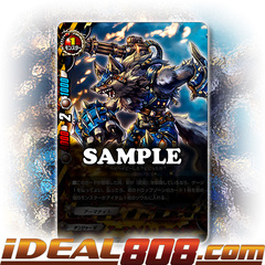 Armorknight, Werewolf [D-CBT01/0077EN C (FOIL)] English
