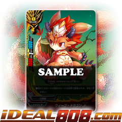 Weep Dragon Jr. [D-CBT01/0076EN C (FOIL)] English