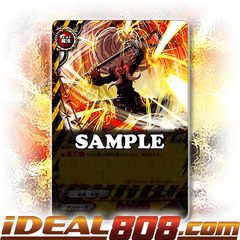 Demon Slay Bloodwind Wall [D-CBT01/0079EN C] English