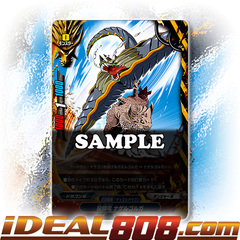 Throwing Dragon, Nagerucorga [D-CBT01/0073EN U (FOIL)] English