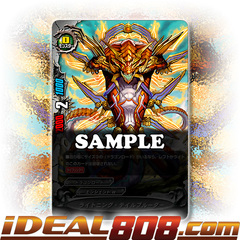 Lightning Tail Bruder [D-CBT01/0085EN C (FOIL)] English