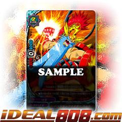 Passion Fighter, Beleth [D-CBT01/0081EN C (FOIL)] English