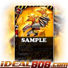 Violent Axe, Bind Cutter Slash [D-CBT01/0080EN C] English