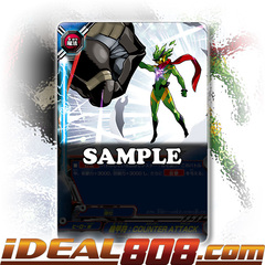 Armor Talisman: COUNTER ATTACK [D-CBT01/0097EN C (FOIL)] English