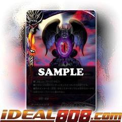 Cursed Demon Idol [D-CBT01/0096EN C (FOIL)] English