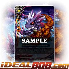 Spawn of the Demonic Dragon, Rust [D-CBT01/0093EN C (FOIL)] English