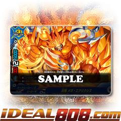 Flame Demon, Mega Ecliksys [D-CBT01/0100EN C (FOIL)] English