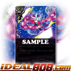 Black Cloth Blade [D-CBT01/0116EN SECRET (FOIL)] English