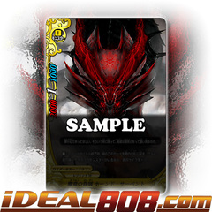 Retainer of the Demonic Dragon, Horned Serpent [D-CBT01/0128EN SECRET] English
