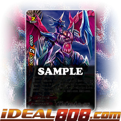 Spawn of the Demonic Dragon, Haarid [D-CBT01/0126EN SECRET (FOIL)] English