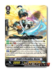 Knight of Discipline, Alectos - G-TD11/013EN - TD (common ver.)