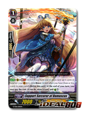 Support Sorcerer of Damascus - G-TD11/010EN - TD (common ver.)