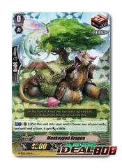 Monkeypod Dragon - G-TD12/018EN - RRR (Foil ver.)