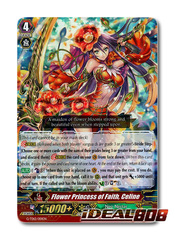 Flower Princess of Faith, Celine - G-TD12/001EN - RRR (Foil ver.)