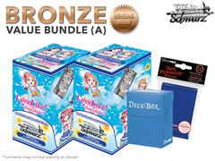 Weiss Schwarz LLSS Bundle (A) Bronze - Get x2 Love Live! Sunshine Booster Boxes + FREE Bonus