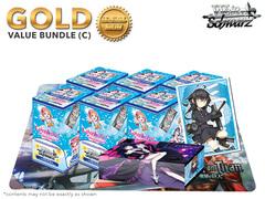 Weiss Schwarz LLSS Bundle (C) Gold - Get x6 Love Live! Sunshine Booster Boxes + FREE Bonus