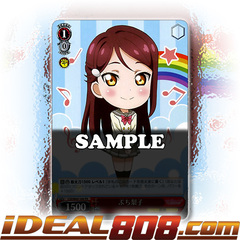 Petit Riko [LSS/W45-E104 PR] English (Promo)