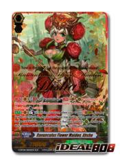 Ranunculus Flower Maiden, Ahsha - G-BT06/SR02EN - SCR
