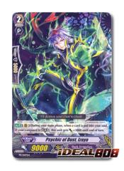 Psychic of Dust, Izaya - PR/0147EN - PR (G-BT03 Promo)